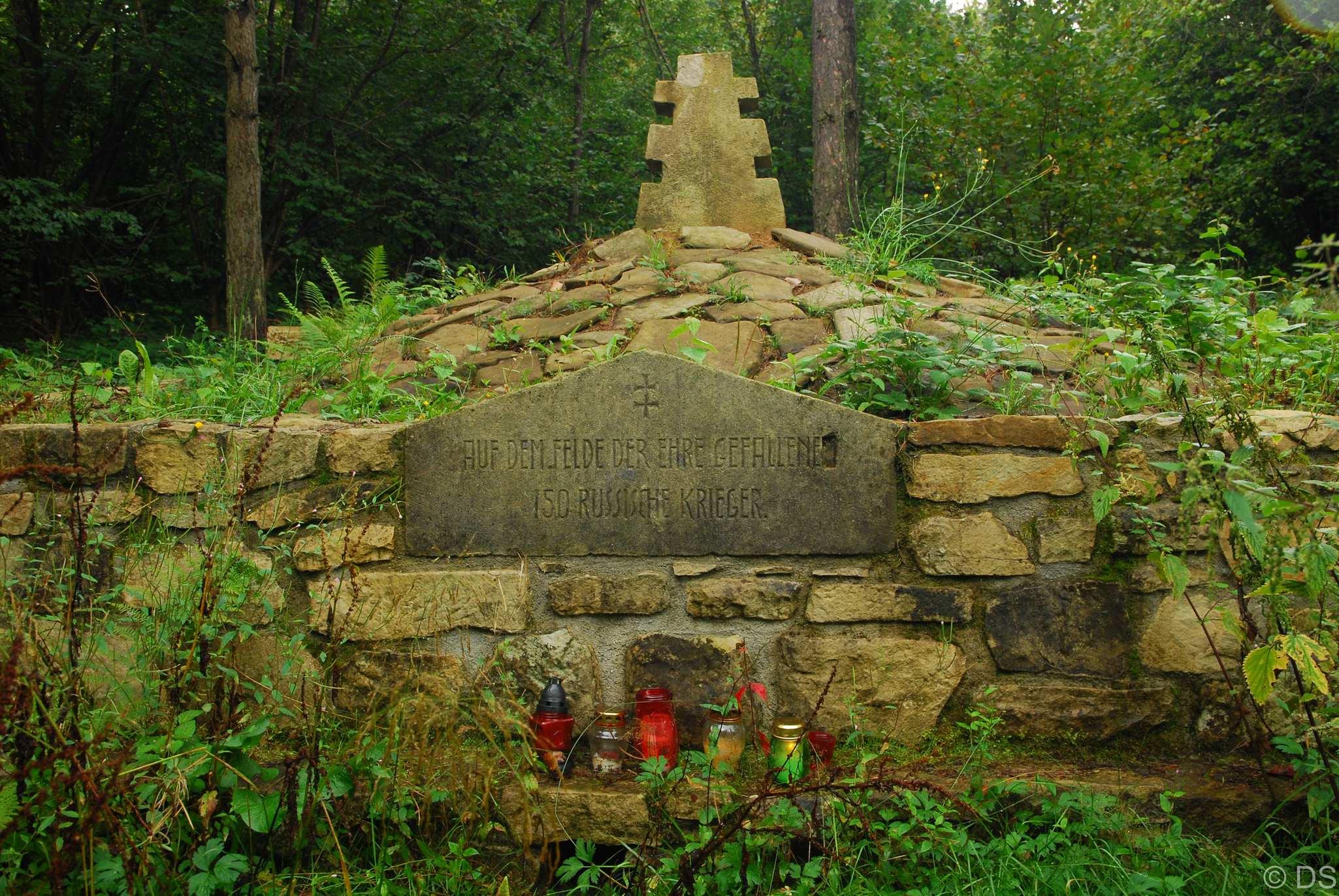 Cmentarz nr 1 - Ożenna