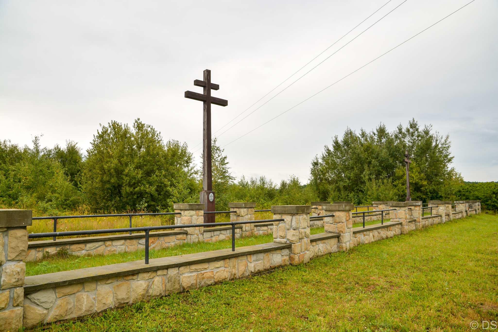 Cmentarz nr 12 - Cieklin Józefów