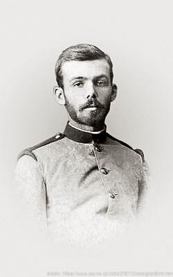 Ing. Emil (Milouš) Josef František von Obereigner